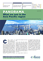 Mini-coface-panorama-asia-2015